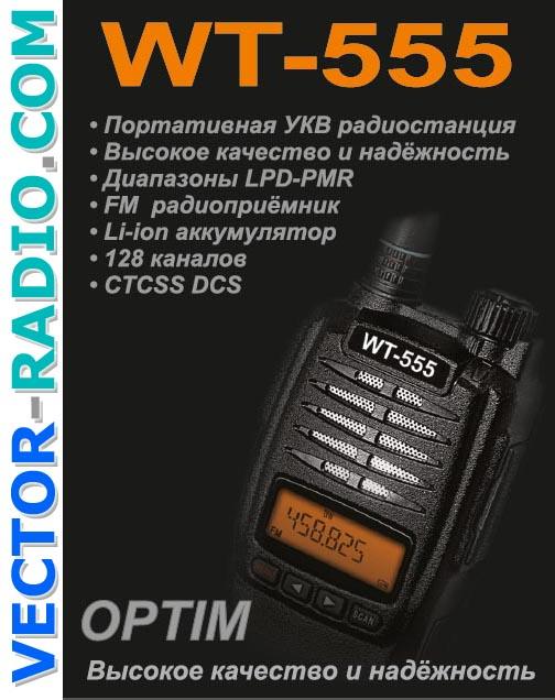 радиостанция энергия инструкция по эксплуатации img-1