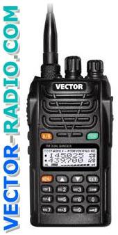 Радиостанция Vector VT-48 W купить в Москве